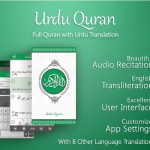 10+ Quran Apps For Android and Apk