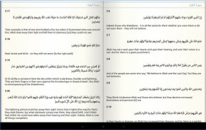 Quran Apps For Android