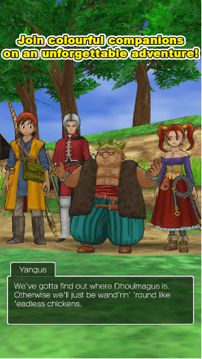 dragon quest viii apk