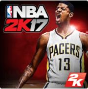 NBA 2k17 OBB