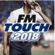 Football manager 2018 Apk