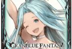 Granblue Fantasy Apk