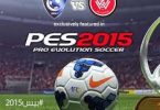 PES 2015 Apk