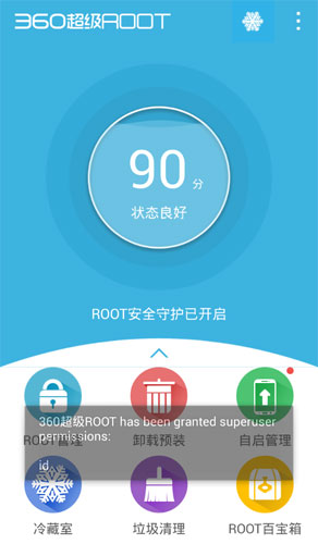 360 root android