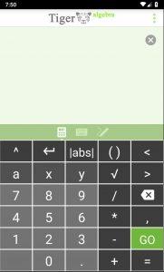Tiger algebra solver android